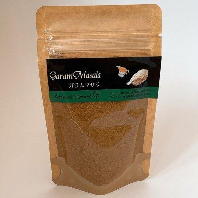 画像3: こどものカレー粉、こどものタコライスミックス、スパイスだけのカレー粉のセット